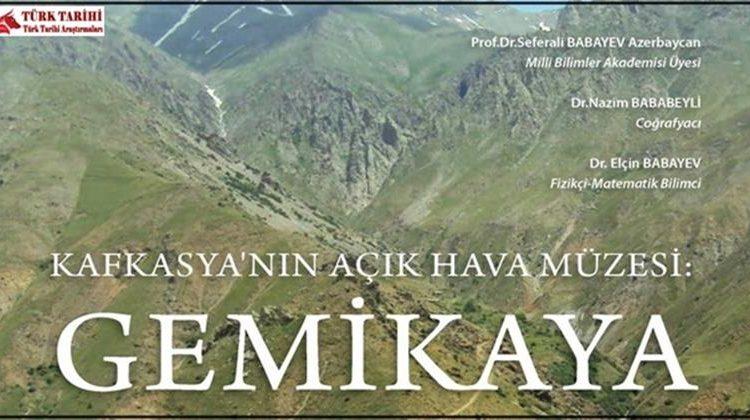 Gemikaya-E